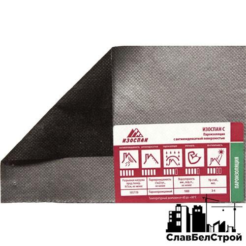 Внутри пеноплекс для помещения ли шумоизоляции можно использовать