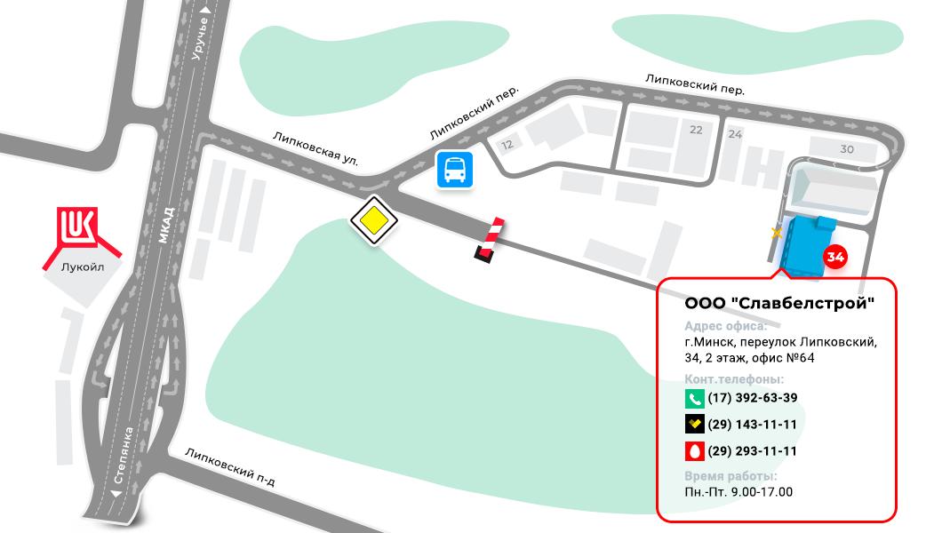 карта проезда к офису